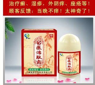 Chinese Eczema Cream